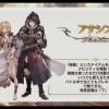 【画像有り】新ジョブ、タロット召喚石実装!9月17日東京ゲームショウでの発表まとめ。