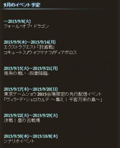 gbf20159