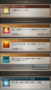 pengi2