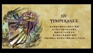 tenperansu