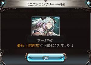 a-mira5