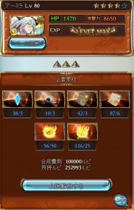 a-mira6
