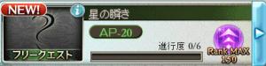 Rank1001