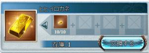 hihiiro1